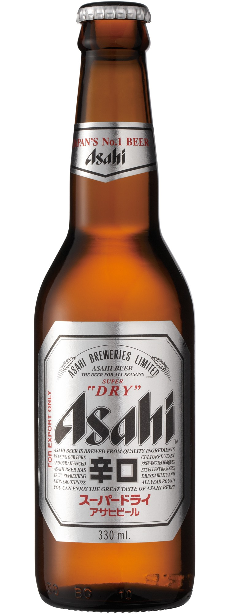 asahi breweries Asahi plans to offer more than 500 billion yen for sabmiller's beer business in five eastern european countries, a report said.